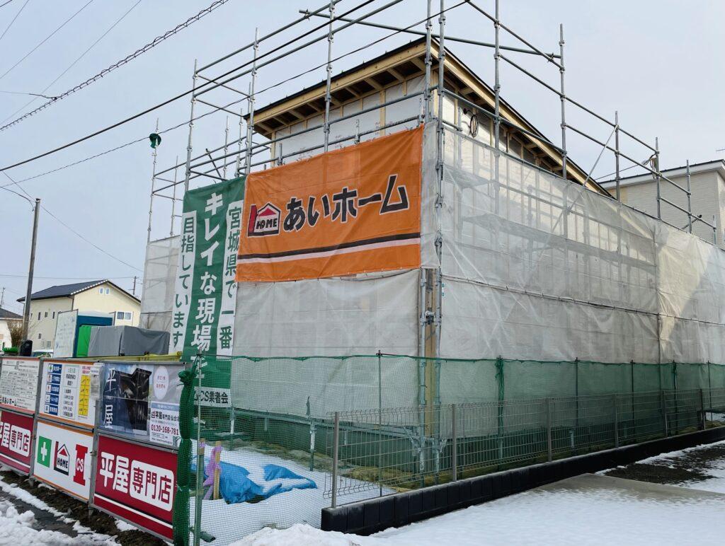 【玉川】ハイクリーンボード