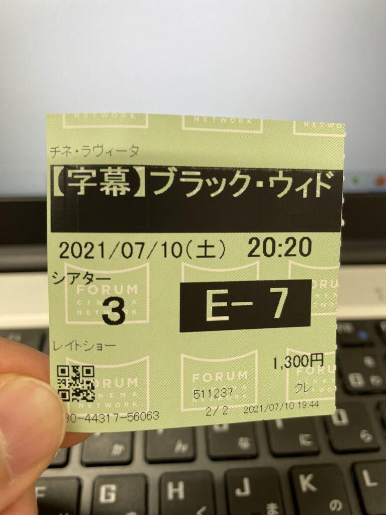 【山口】映画